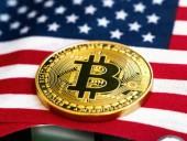 Правительство США впервые санкционировало биржу криптовалют