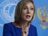 Вмешательство в российские выборы: в МИД РФ объяснили, почему вызвали посла США