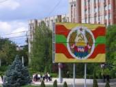 В России возмутились из-за решения Киева не пропускать авто с номерами Приднестровья