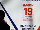 Грызлов сказал, что вопрос выборов в Госдуму России не касается Минских соглашений - Гармаш