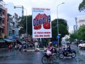 Чтобы спасти экономику: во вьетнамском Хошимине отменили карантинные ограничения