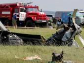 В России пассажирский самолет совершил жесткую посадку в тайге, есть пострадавшие