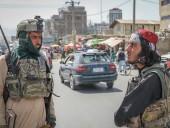 Талибы заявили, что изъяли в доме бывшего вице-президента Афганистана изъяли миллионы долларов валюты