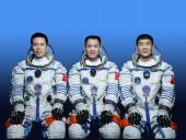 Три космонавта вернулись на Землю с самой продолжительной космической миссии Китая
