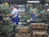 В Польше произошел взрыв на оружейном заводе: есть жертва
