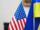 Украина и США заключили Меморандум о космических полетах