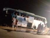 В аварии с автобусом в Египте погибли более десяти человек