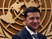 Зеленский прибыл в США для выступления на 76-й сессии Генассамблеи ООН