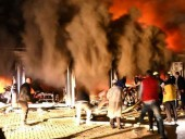 Пожар в COVID-больнице в Северной Македонии: количество жертв возросло до 14