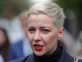Одна из лидеров белорусской оппозиции Колесникову осудили на 11 лет колонии