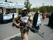 В Кабуле прошла женская акция в поддержку