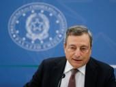 Премьер Италии Драги: внеочередная встреча G20 по Афганистану состоится 12 октября