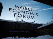 Всемирный экономический форум пройдет в Давосе в январе 2022 года