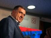 Глава Республики Сербской в Боснии угрожает созданием собственной армии и независимостью: детали