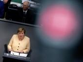 Ангела Меркель выступила с последней речью перед Бундестагом в должности канцлера