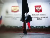 Вашингтон не признает российские выборы в Крыму и ОРДЛО