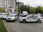 Число пострадавших в результате бойни в университете в Перми возросло до 43 человек