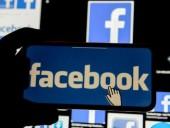 Российский суд обязал судебных приставов взыскать штраф с Facebook