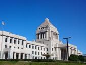 В Японии определились с кандидатурой министра, который будет отвечать за Курильские острова