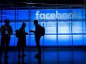 Facebook замедлит выпуск новых продуктов из-за