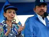 Никарагуа: оппозиция требует признать выборы в стране