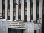 Минюст РФ включил в реестр СМИ-иноагентов девять журналистов и три компании, в том числе владельца Bellingcat