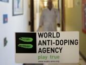 WADA отозвала аккредитацию московской антидопинговой лаборатории