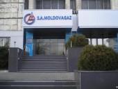 Молдова объявила