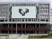В Испании произошла стрельба в кампусе университета, есть задержанный