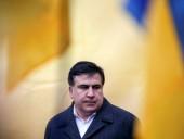 В Грузии предлагают создать группу врачей для оценки состояния здоровья Саакашвили