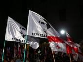 У тюрьмы, где находится Саакашвили, собираются протестующие: просят освободить политика