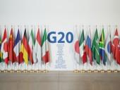 Сегодня состоится саммит G20 для обсуждения ситуации в Афганистане