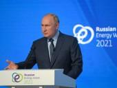 Путин заявил, что в случае увеличения транзита газа через Украину -