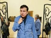 Саакашвили заявил, что намерен продолжать голодовку до освобождения